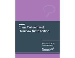 China Online Travel Overview Ninth Edition